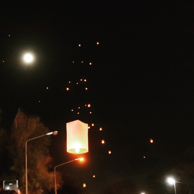 Yipeng Lantern Festival